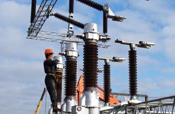 Энергоснабжение промышленных объектов